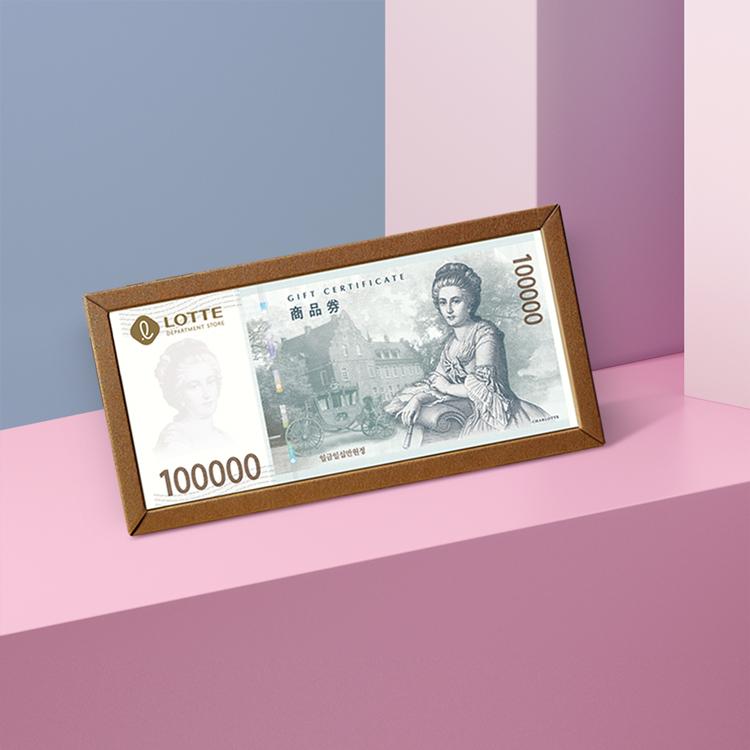 「KB국민/현대카드」결제시 롯데상품권 증정