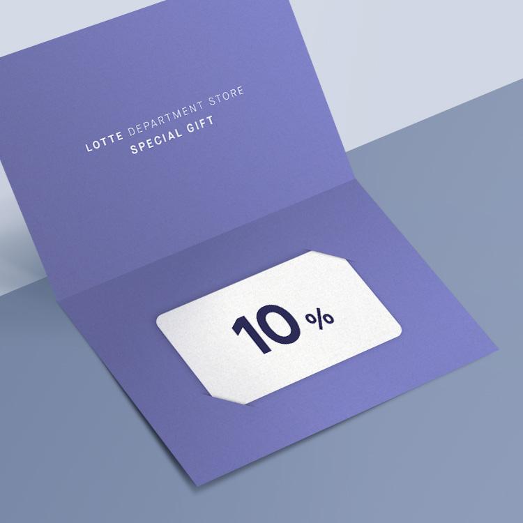 국민,농협,현대,우리카드 구매시 10% 상품권 증정