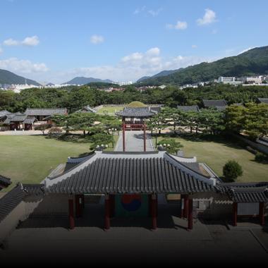 김해수로왕릉