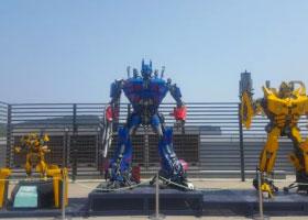대형로봇 포토존