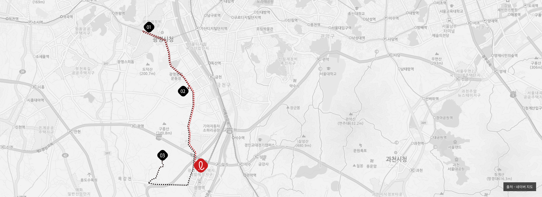 광명 나들이코스 지도, 하단 영역으로 설명 확인 부탁드립니다.